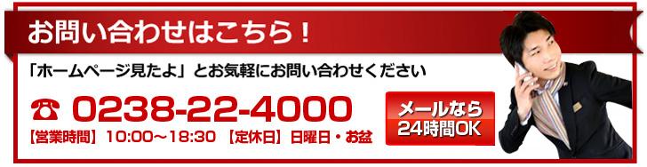 お問い合わせ|ハナシネマの学校卒業記念DVD.com