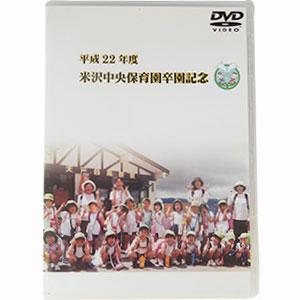 制作実績1 ハナシネマの学校卒業記念DVD制作.com