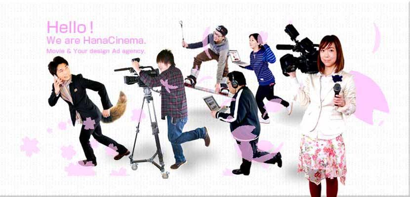 スタッフ1|ハナシネマの学校卒業記念DVD制作.com