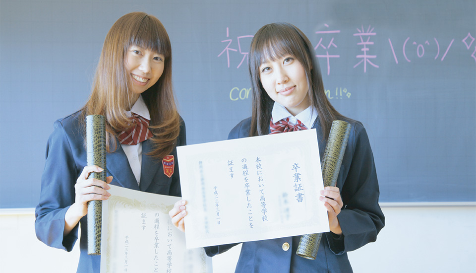 お問い合わせ|ハナシネマの学校卒業記念DVD制作.com