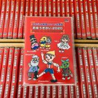 米沢幼稚園&さくら保育園DVD